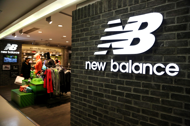 No somos el calzado de la gente blanca: New Balance